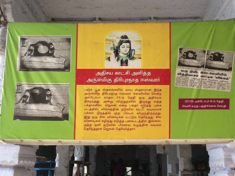 thenmalai-adhisayam
