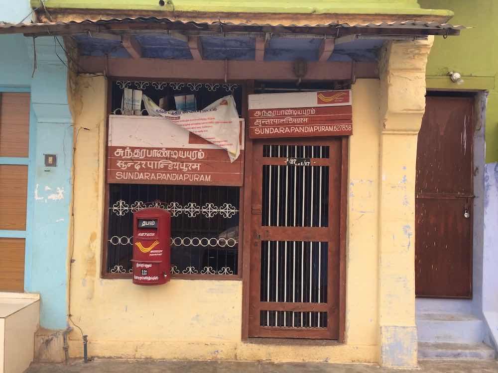 sundharapandiyapuram